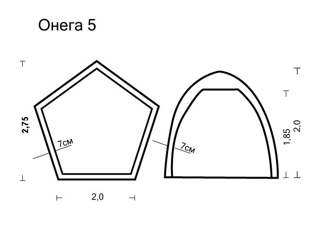 Назначение: Палатка для зимней